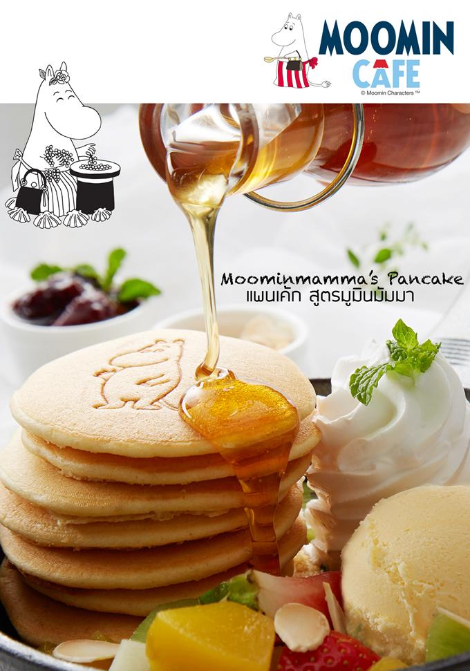 Moominmamma's Pancake
