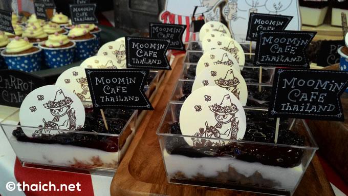 Moomin Cafe pics 05