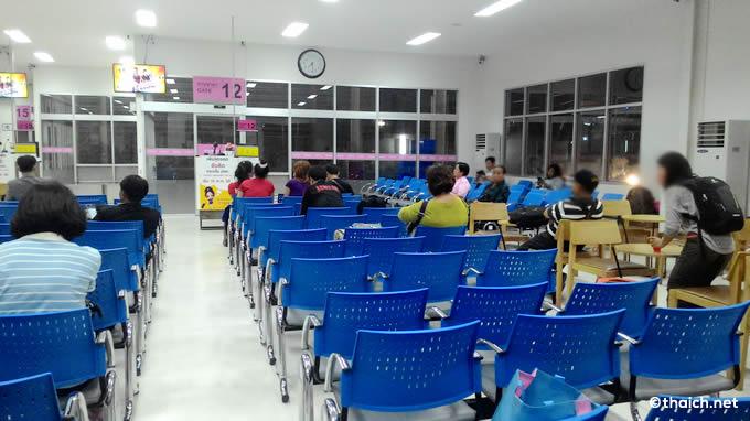 Nakhonchaiair first class lounge 01