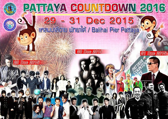 PATTAYA COUNTDOWN 2016