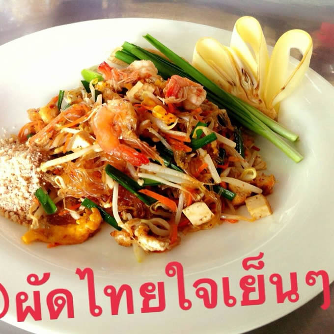 Phad Thai Jai Yen Yen