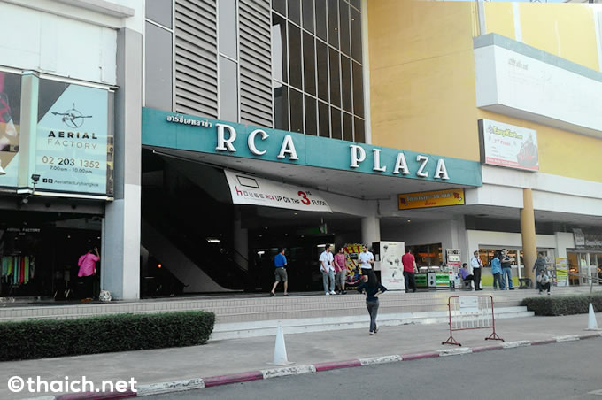 RCA-2