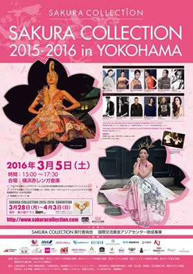 SAKURA COLLECTION 2015-2016 in YOKOHAMA