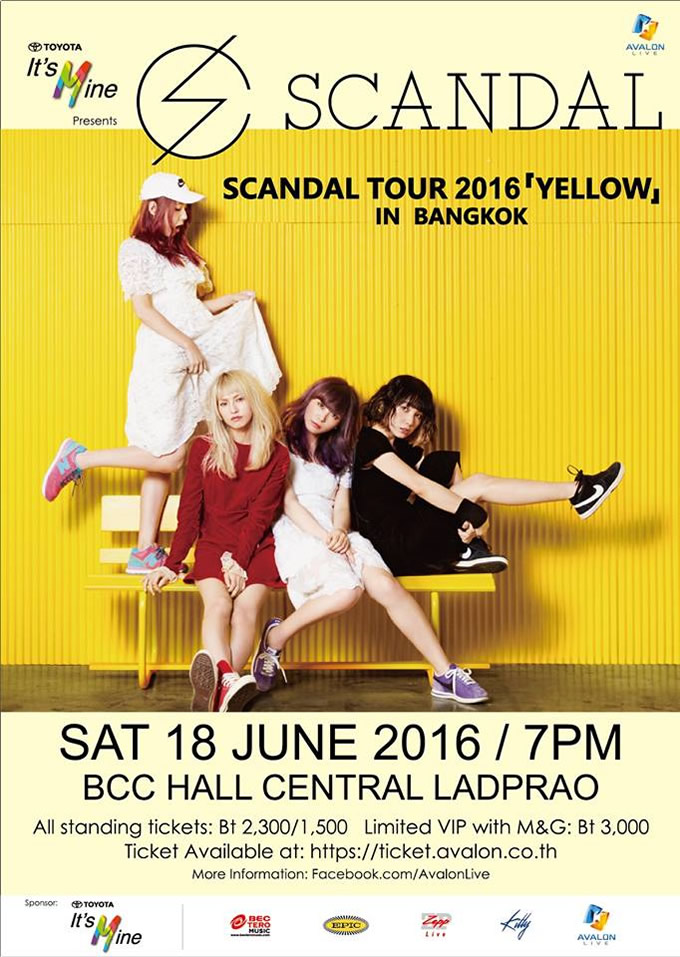 SCANDAL TOUR 2016 「YELLOW」in Bangkok