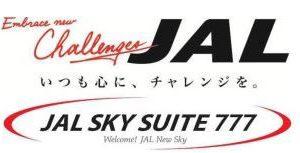 SKY SUITE 777 01