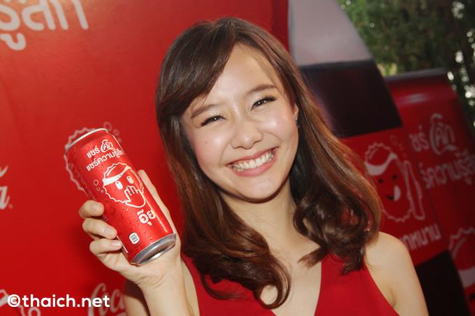 Share a Coke 01