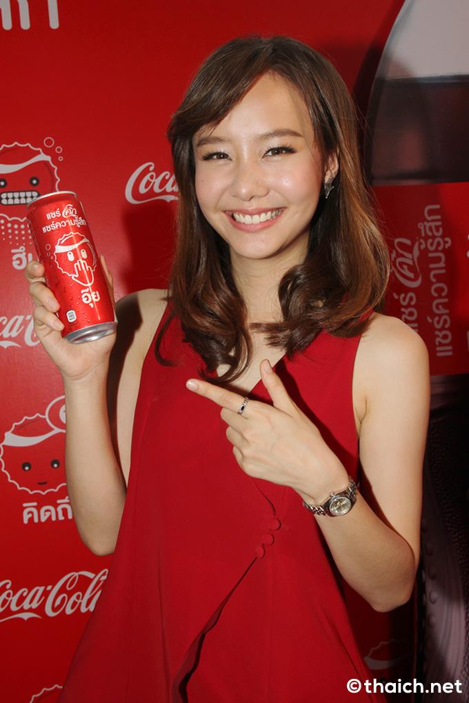 Share a Coke 05
