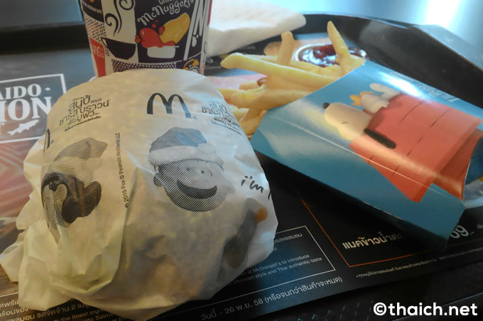 Snoopy Black Burger2