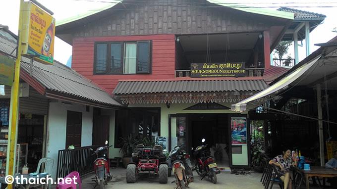 Souk Som Boun Guesthouse 01