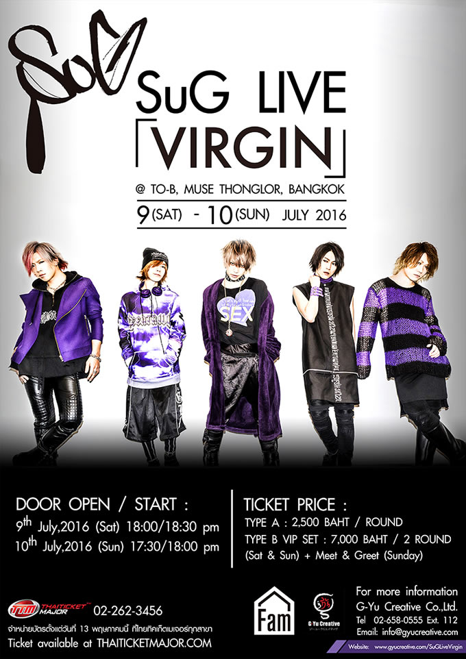 SuG LIVE「VIRGIN」IN BANGKOK 2016