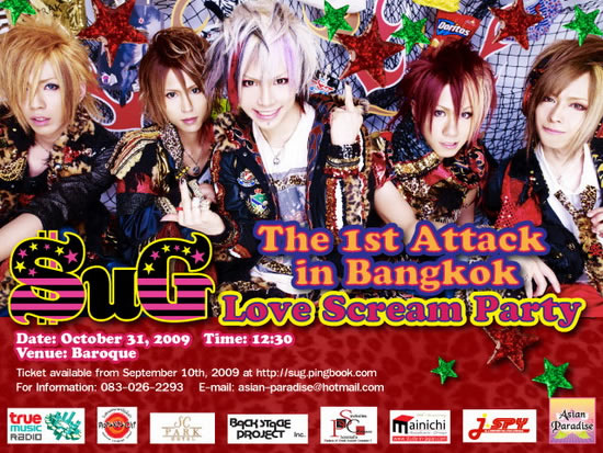 SuG the 1st Attack in Bangkok Love Scream Party