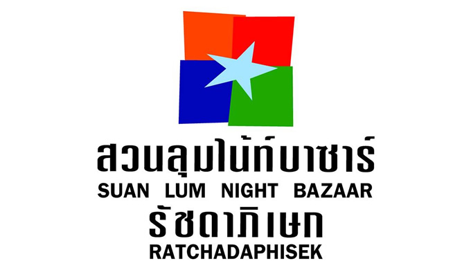 Suan Lum Night Bazaar Ratchadapisek