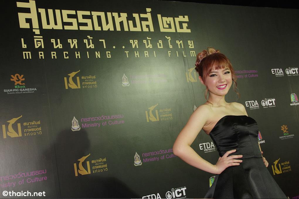 Supanahong actress 05