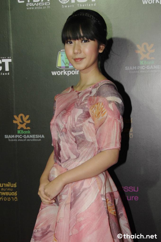 Supanahong actress 14