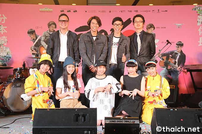 TEMPURA KIDZ ando SanQ Band 08