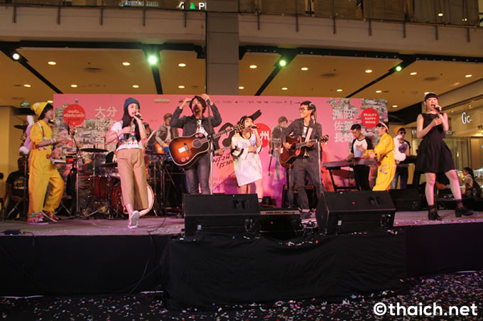 TEMPURA KIDZ ando SanQ Band 16
