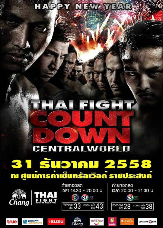 THAI FIGHT COUNTDOWN
