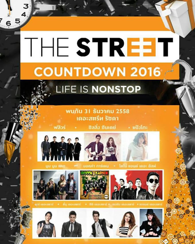 THE STREET COUNTDOWN 2016