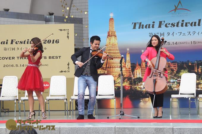 ThaiFestival2016-VieTrio-02
