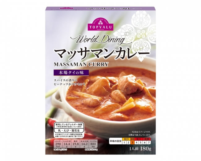 aeon world dining 2
