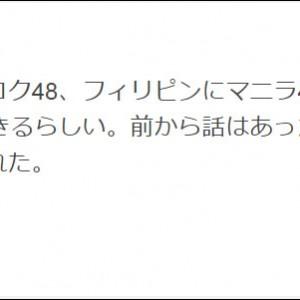 akimoto yasushi BKK48