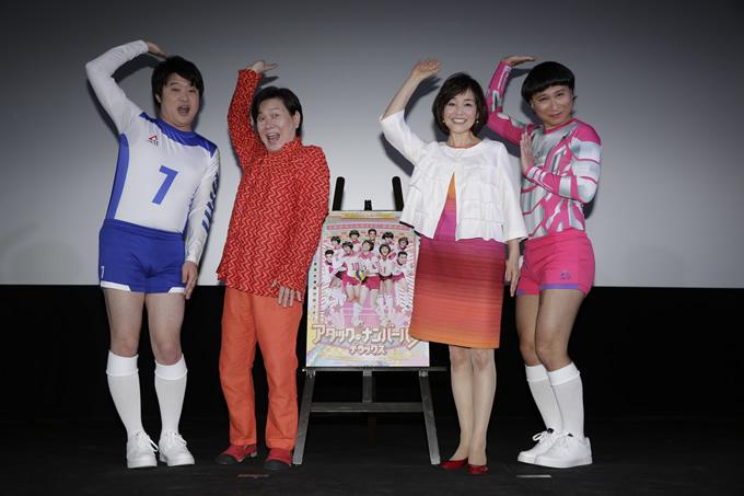 タイ映画「アタック・ナンバーハーフ・デラックス」公開初日!三ツ矢雄二&日高のり子のトークショーリポート