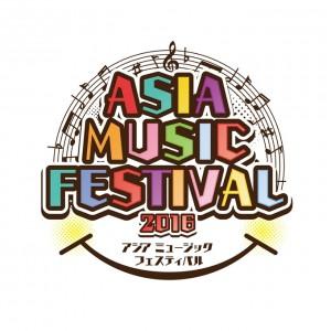 asia music festival 2016