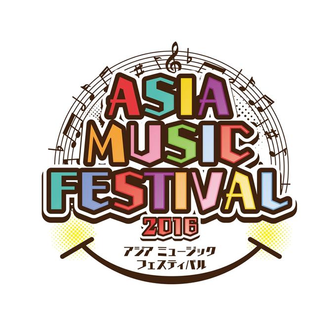 タイからJelly RocketとYellow Fangが出演!「アジアミュージックフェスティバル2016」が静岡県浜松市で開催