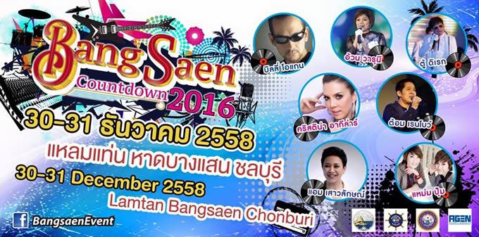 bangsean countdown 2016