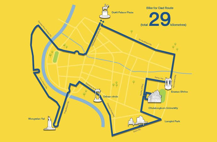 bikefordadmap
