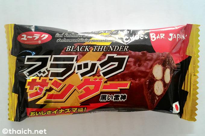 black thumder