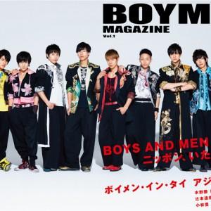 boy and men magazine (1)