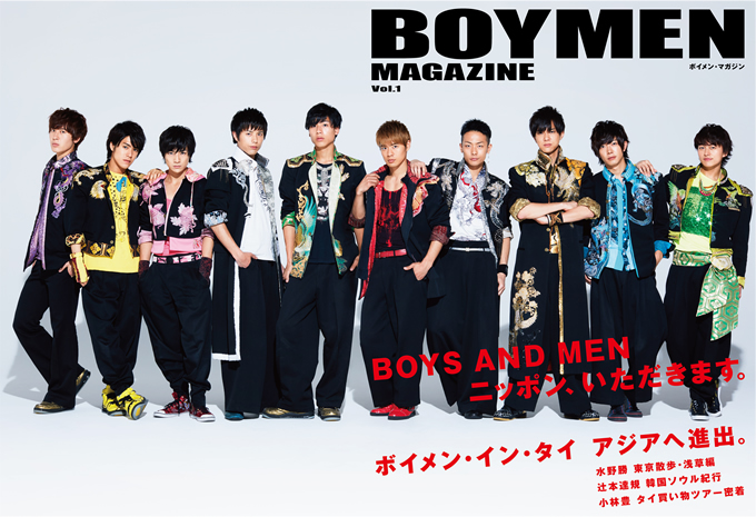 boy and men magazine (1)