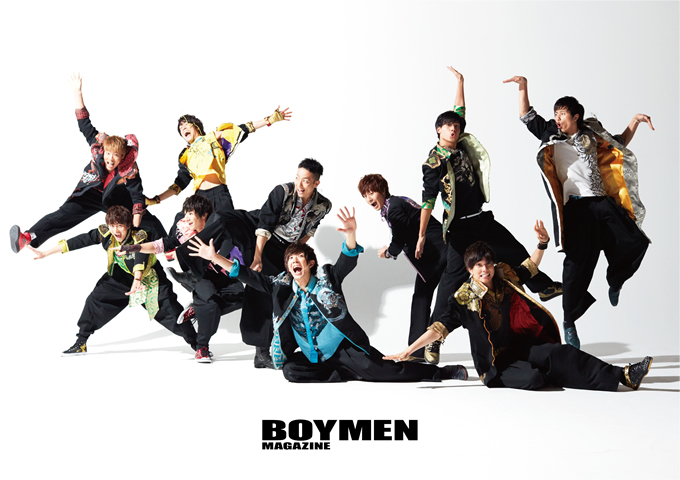 boy and men magazine (2)