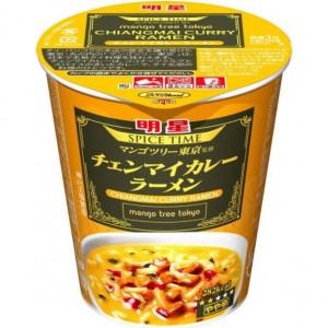 chiangmai curry