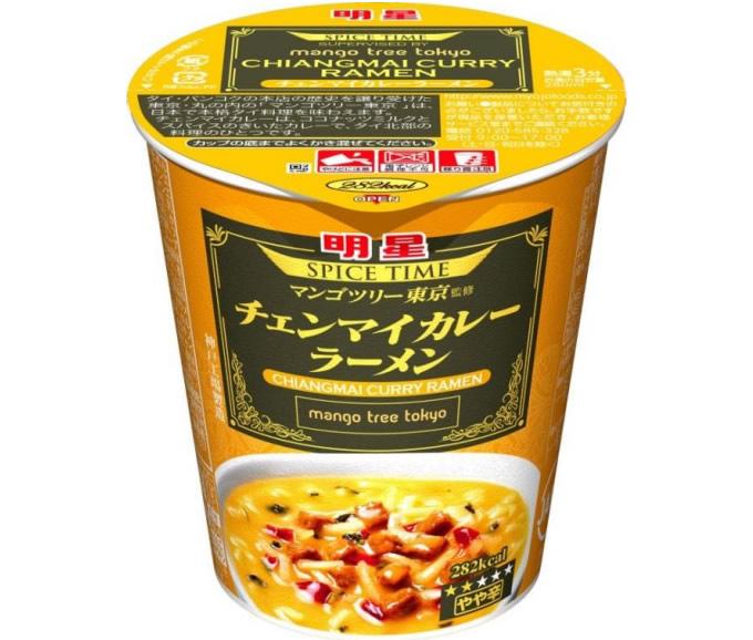 タイ北部チェンマイのカレーがカップ麺に!「マンゴツリー東京監修 チェンマイカレーラーメン」発売
