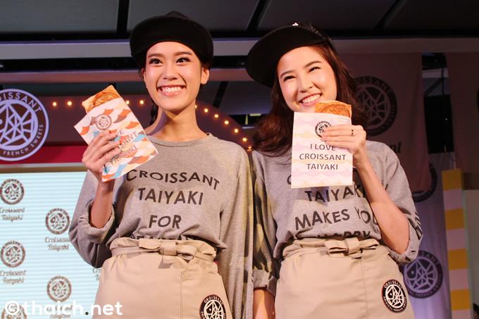 croissant-taiyaki05