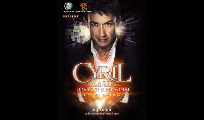 Toyota Presents Cyril Magic Up Close & Personal Live in Bangkok
