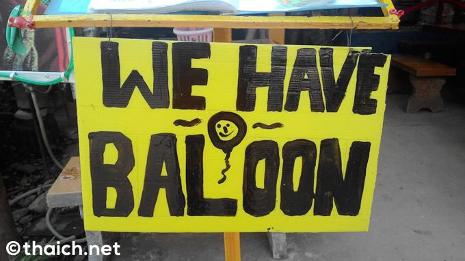ラオス・バンビエンに蔓延する風船ドラッグ(笑気ガス)