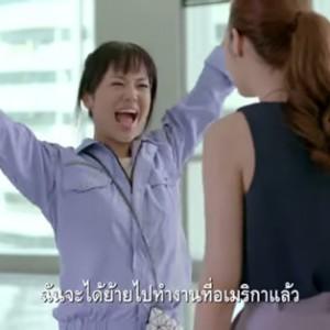 蒼井そらがタイ映画「アイファイン…サンキュー…ラブユー」に出演!タイで2014年12月10日公開
