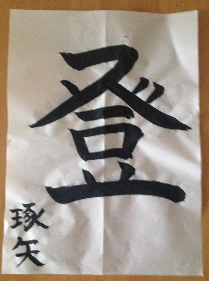 itotaku271-3
