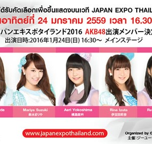 japan expo thailand 2016 AKB48