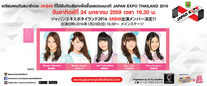 japan expo thailand 2016 AKB48