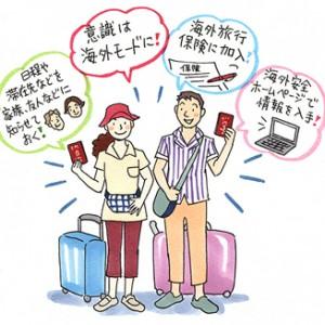 kaigai ryoko (1)