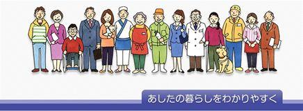 kaigai ryoko (3)