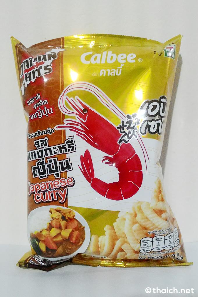 kappa ebisen japanese curry