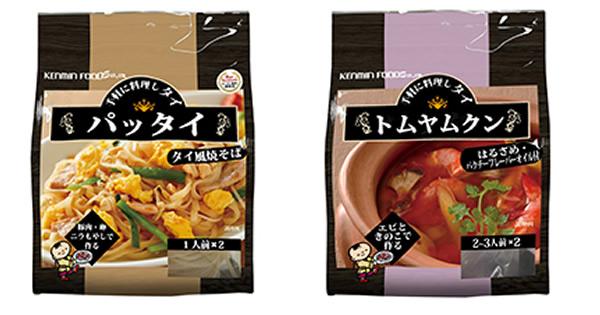 ケンミン食品「手軽に料理しタイ」シリーズ