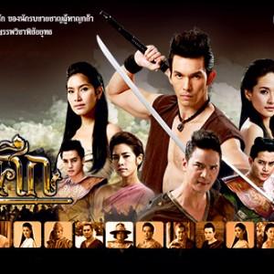 タイドラマ『アユタヤの戦士』が東京ドラマアウォード2013で海外ドラマ特別賞受賞