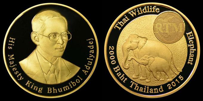 kinen coin 2000
