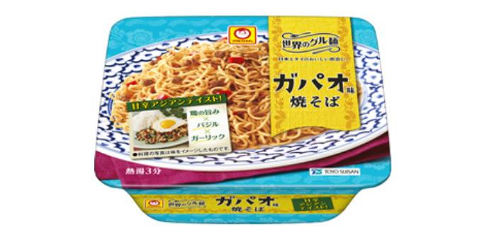 タイ料理味の即席麺!「マルちゃん 世界のグル麺 ガパオ味焼そば」が日本全国で新発売